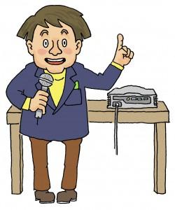 人気講師を呼ぶにはいくらかかる?講演料の相場
