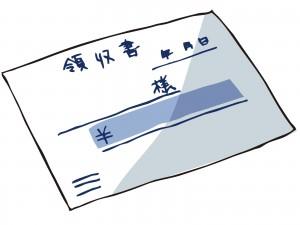 領収書の但し書き 間違えないための注意点と書き方