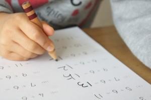 算数と数学の違いをわかりやすく解説します!