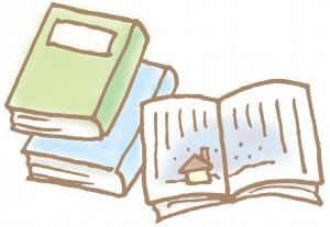 小学校低学年向け! 夏休みの読書感想文の書き方