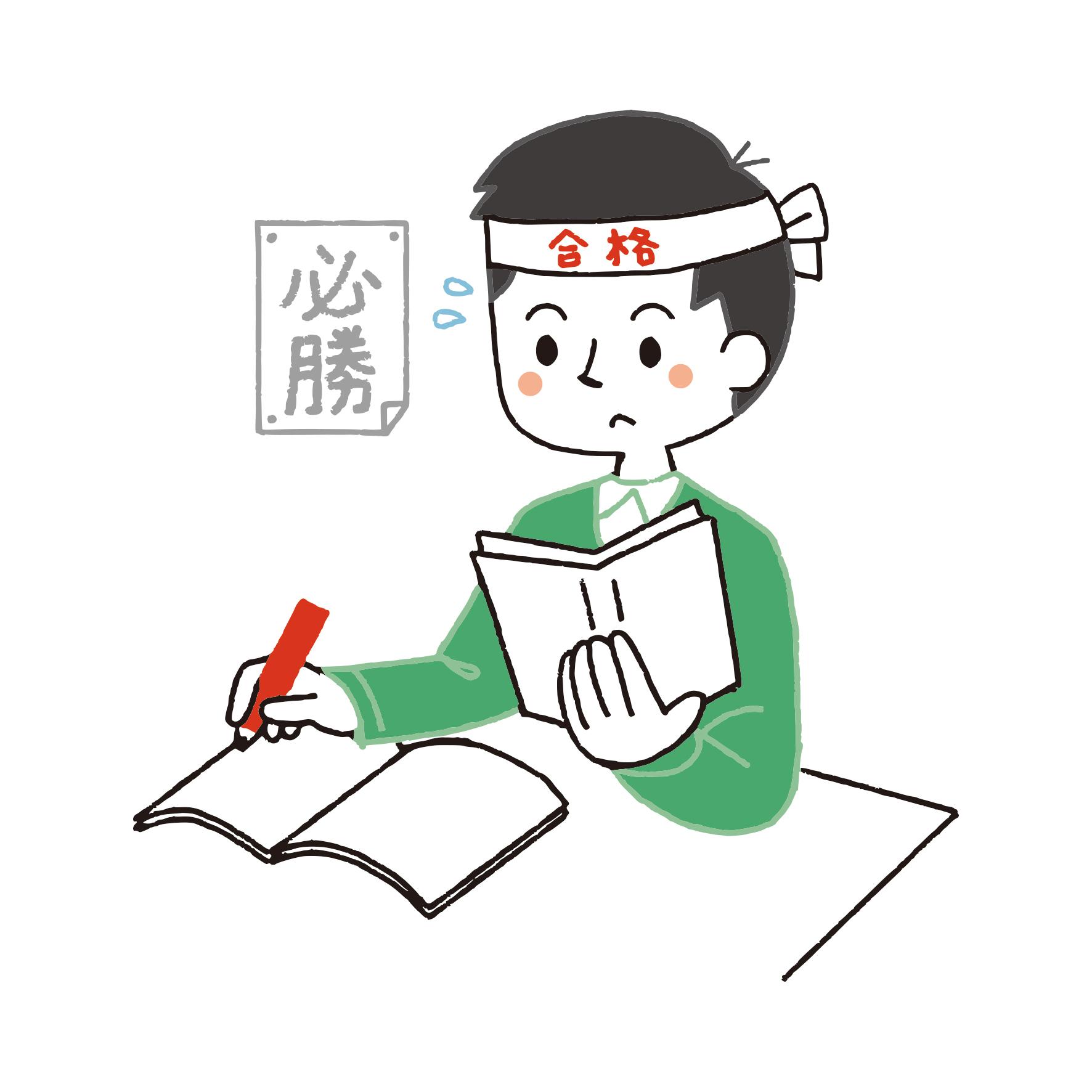 公務員試験@おすすめの対策本をAmazonで調べてみました