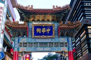 2015年の国慶節はいつ?中国での祝い方をわかりやすく解説します