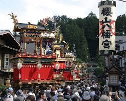 秋の高山祭 2015年の日程と見どころ