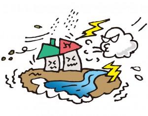 地震保険は途中加入できる!?あとから契約する場合の注意点