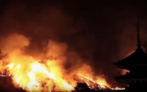 若草山山焼き 2016年の日程と見どころ