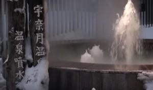 宇奈月温泉雪のカーニバル 2017年の日程と見どころ