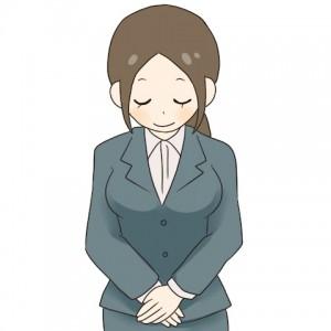 「語先後礼」のお辞儀であなたの印象は劇的に良くなる!