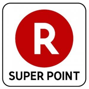楽天スーパーポイントを無料で簡単に貯める方法