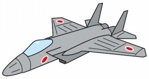 戦闘機と攻撃機の違いは?わかりやすく解説します