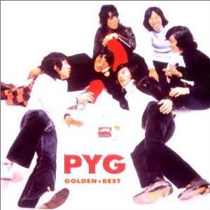 幻のロックバンド「PYG」が伝説になっている件
