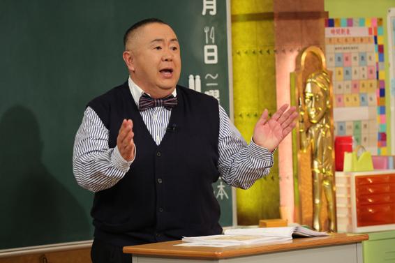 しくじり先生登場の松村邦洋@伝説の番組「電波少年」企画を調査
