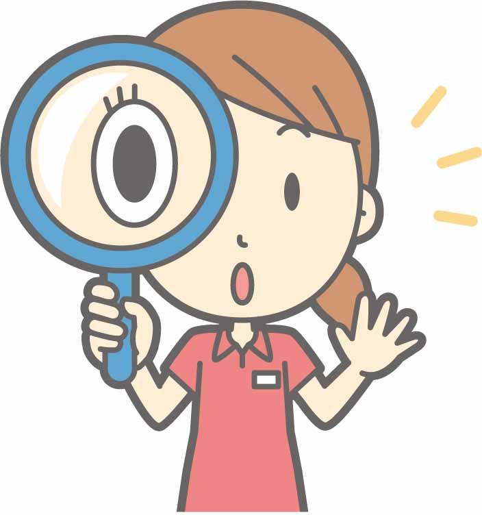 目と眼の違いは?その使い分け方もわかりやすく解説します