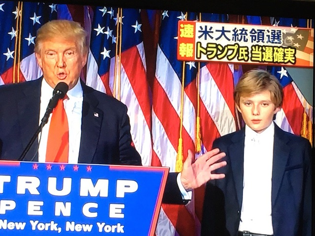 トランプ氏の大統領選勝利宣言で隣にいる男の子は誰?
