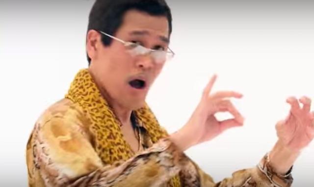動画再生3億回!ピコ太郎の稼いだ額は思ったより少なかった!?
