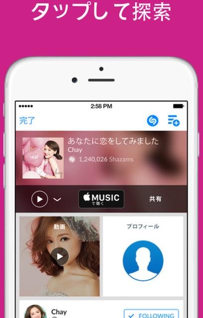 曲名がわからないとき!?すぐに教えてくれる超便利スマホ無料アプリ