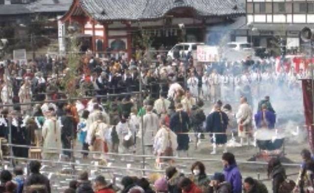 高尾山火渡り祭 2017年の日程は?一般参加もできる祭りの楽しみ方