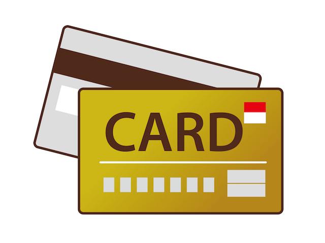 税金をクレジットカード払いでポイントを貯める方法