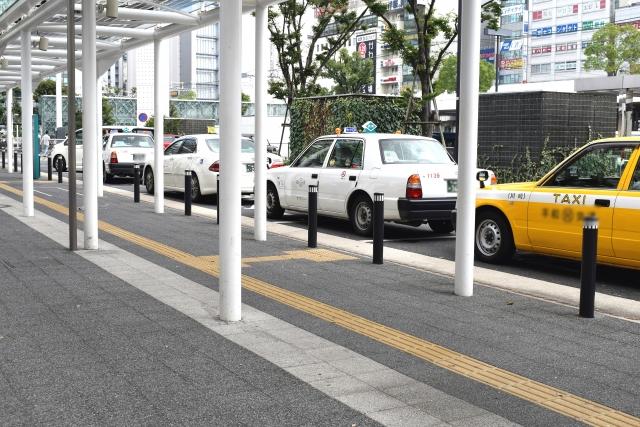 空港の送迎にお得!格安の定額タクシーの利用法