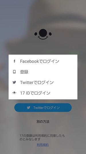 17live2