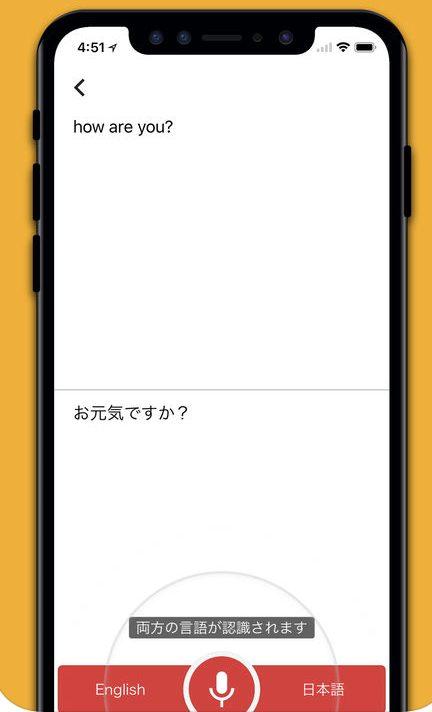 スクリーンショット 2018-03-13 20.29.43
