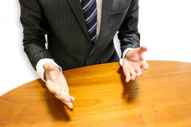 「貴社」「御社」「当社」「弊社」の違いは?正しい使い分けもわかりやすく解説します