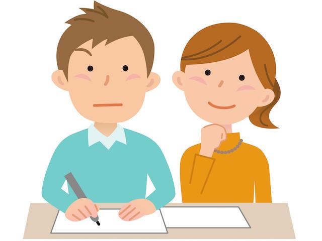 自筆と直筆の違いは?署名、記名の違いについてもわかりやすく解説します