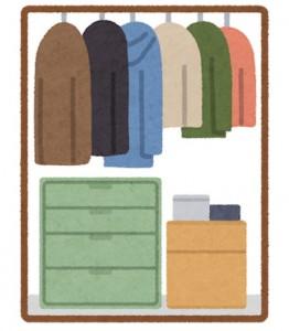 整理と整頓の意味の違いは? 正しい使い方をわかりやすく解説します